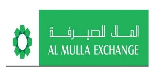 صرافة الملا اسعار تحويل الجنية المصرى والعملات العربية والاجنبية اليوم الخميس ١٧ يناير  ٢٠١٩