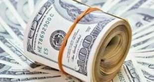 سعر الدولار اليوم الاثنين 7-5-2017 بالبنوك المصرية والسوق السوداء