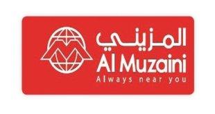 المزيني سعر تحويل الجنية المصرى اليوم الى جميع البنوك المصرية الجمعة ١٩ ابرايل ٢٠١٩