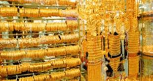 مصر | تراجع أسعار الذهب اليوم الجمعة 1- 2- 2019