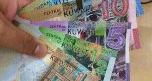 سعر تحويل الجنية المصرى وسعر تحويل الدولار اسعار  العملات العربية والاجنبية صرافة الندى الدولية  الخميس ٣٠ مايو ٢٠١٩