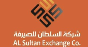 صرافة السلطان اسعار تحويل العملات بالكويت تحويل الجنية المصرى والدولار السبت ١٢ اكتوبر