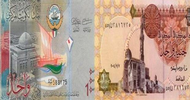 الجنية المصرى مقابل الدينار الكويتي