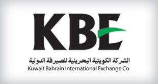 شركة الكويتية البحرينية للصرافة سعر تحويل الجنيه المصرى و تحويل١٠٠٠ الدولار الى مصر و اسعار تحويل العملات السبت ٢٠ يوليو ٢٠١٩