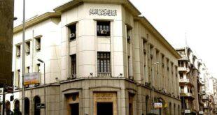البنك المركزي المصري |  تحويلات المصريين العاملين بالخارج ٣ مليار دولار أمريكي