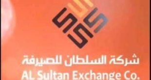 سعر الالف جنيه المصرى بصرافة السلطان الي البنوك المصرية اليوم ٤ سبتمبر