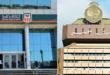 بنك الاهلي المصري بنك مصر