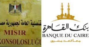 وفد من بنك القاهرة الي الكويت لفتح حسابات  الجاليه المصرية بالكويت
