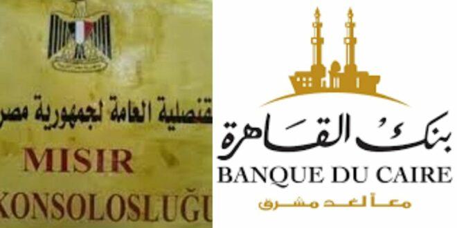 وفد من بنك القاهرة لفتح حسابات لمصريين المقيمين بالكويت