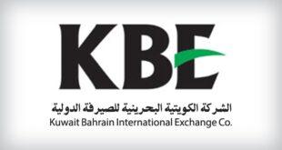 اسعار التحويل الي مصر سعر التحويل في الصرافات اليوم الكويتيه البحرينية للصرافة ١٢ أغسطس