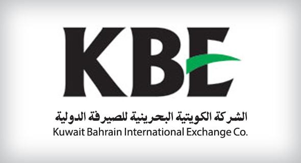 الشركة الكويتية البحرينية للصرافة KBE في دوله الكويت