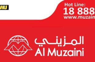 صرافة المزيني العملات مقابل الدينار الكويتي 1200