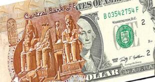 الدولار الان بمصر اسعار صرف الدولار الأميركي فى البنوك المصرية الجمعة ١٠ أبريل