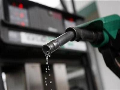 وخفضت مصر سعر البنزين 95 أوكتان إلى 8.50 جنيه للتر