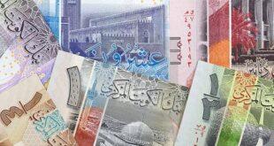 اسعار العملات فى الصرافة الالف المصري مقابل الدينار الكويتي مركز الامارات ٣١ يوليو