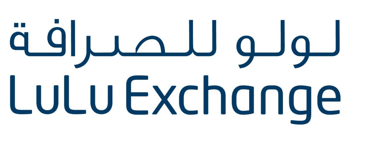 اسعار العملات اليوم بالكويت سعر التحويل الدينار الكويتي لولو للصرافه
