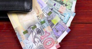 تحويل من الدينار الكويتي الى الدولار اسعار تحويل العملات بالكويت الامارات العربية للصرافة ٦ مايو