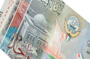 شركة صرافة السلطان تفتح أبوابها لعملاء اليوم