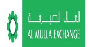 سعر الالف المصرى اليوم خدمات التحويلات المالية عبر الإنترنت صرافة الملا ٢١ أكتوبر