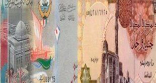 سعر الف المصري بالدينار الكويتي اليوم العملات صرافة لولو الخميس ٤ يونيو