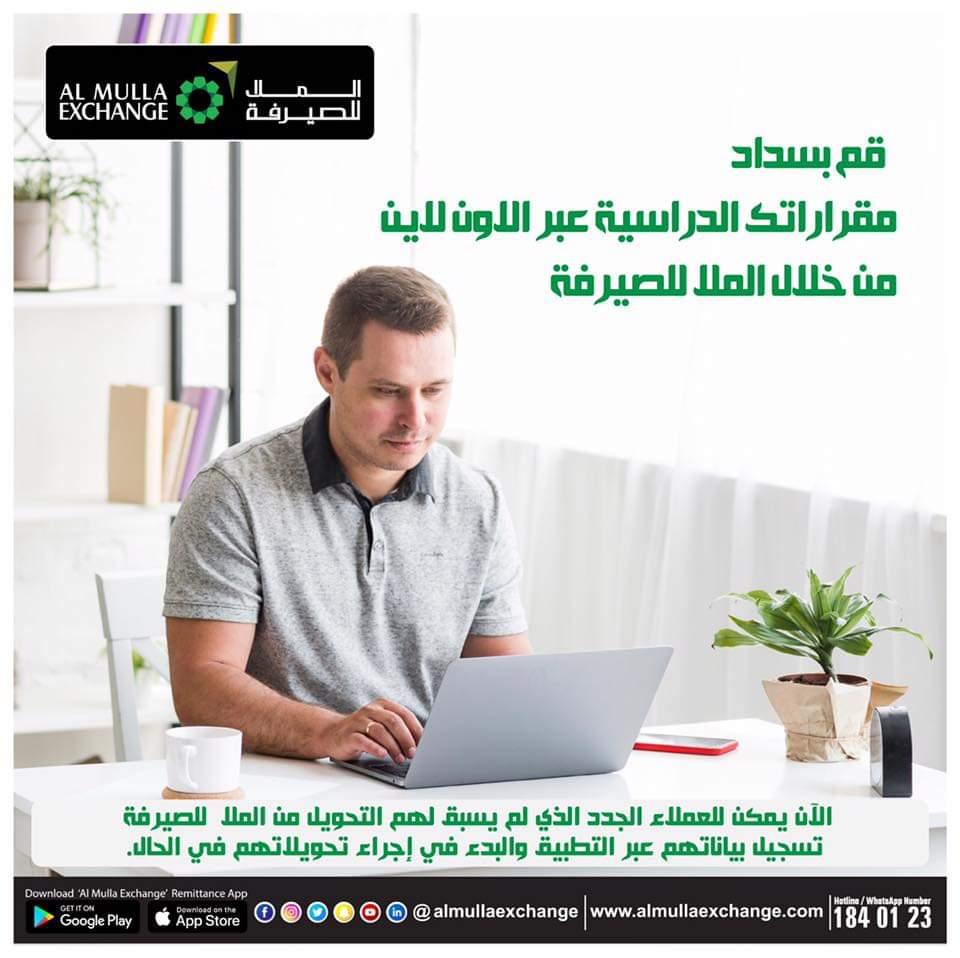 الالف المصري بكام دينار كويتي اليوم اسعار العملات فى الكويت الان الملا للصرافة ٢٣ يونيو