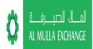 سعر الف جنيه مصري مقابل الدينار الكويتي اليوم تحويل العملات الملا للصيرفة الخميس ١٨ يونيو