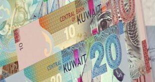 تحويل من دينار كويتي الى جنيه مصري صرافة الامارات اسعار العملات اليوم الثلاثاء ٥ يناير ٢٠٢١