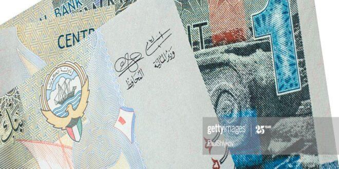 سعر الدينار الكويتي في الصرافة اليوم سعر الجنيه مقابل الدينار مركز الامارات للصرافة الاحد ٢١ يونيو