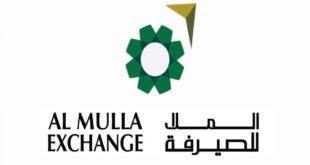 تحويلات العملات الملا أسعار الدينار الكويتي مقابل العملات اليوم الجمعة ٢٥ سيبتمبر
