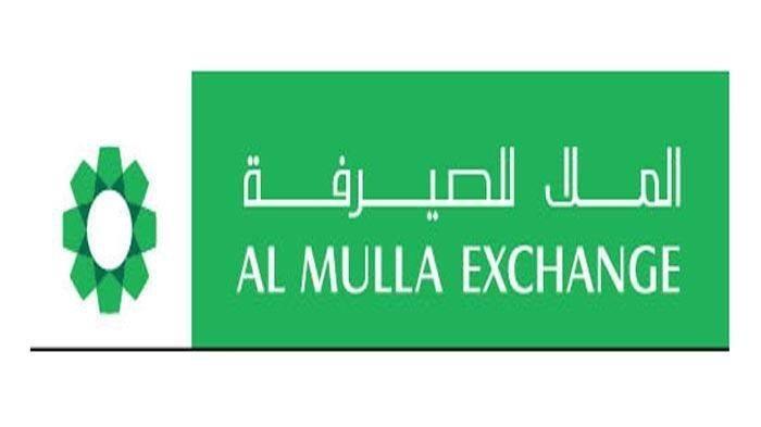 سعر ١٠٠٠جنيه الدينار الكويتي اليوم سعر تحويلات العملات في الملا للصيرفة ٢٥ يوليو