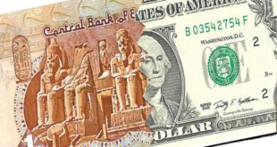 سعر الدولار اليوم مقابل الجنية المصري اعلي سعر شراء اقل سعر بيع الجمعة ٣ يوليو ٢٠٢٠
