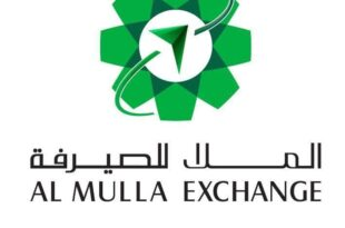 سعر الالف المصري بالدينار الكويتي اسعار العملات في الملا للصرافة ٢٤ يوليو ٢٠٢٠