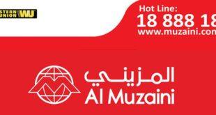 تحويل الدينار الكويتى صرافة المزيني العملات في سوق الصرافات في الكويت الاحد ٢١  مارس ٢٠٢١
