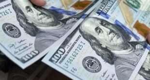 سعر الدولار أمام نظيره المحلي الجنيه المصري في البنوك المصرية الأربعاء ١ سبتمبر