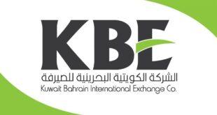 سعر التحويلات الدينار الكويتي الي جنيه مصري الكويتيه البحرينية للصرافة ٢٦ يوليو ٢٠٢١