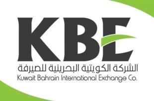 الكويتية البحرينية للصرافة اليوم