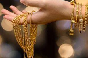 انخفاض أسعار الذهب ٤٠ جنيها للجرام سعر عيار ٢٤..