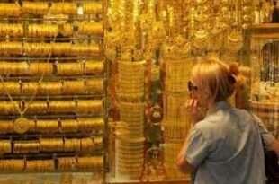 تراجعتأسعار الذهبعالميا سعر الذهبفي مصر تراجعا طفيفا
