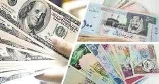 سعر الدولار في مصر اليوم الثلاثاء 12- 10-2021