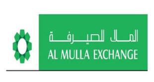 اسعار الدينار الكويتى مقابل الجنيه المصرى اليوم، دولار كم كويتي ١٧ أكتوبر ٢٠٢١