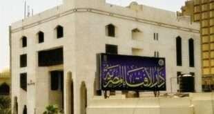 بالدليل الشرعي القاطع.. الإفتاء المصريه تحسم الجدل حول إيداع الأموال بالبنوك وفوائدها