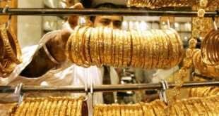 سعر الذهب في مصر اليوم الأحد 17-10-2021