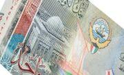 سعر الالف المصري بالدينار الكويتي سعر الدينار الكويتي في الصرافة مركز الامارات العربية ٧ يونيو