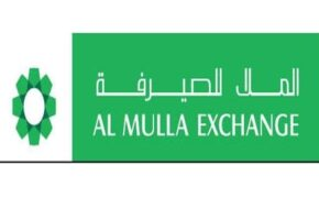 سعر الدينار الكويتي في صرافه الملا تحويل الملا للصرافة اون لاين