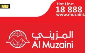 سعر الجنيه المصرى مقابل الدينار الكويتى المزيني سعر التحويل اليوم الثلاثاء ١٦ يونيو